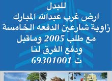 Abu Halifa property for rent with  rooms