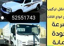 خدمات النقل وانيت جميع المناطق