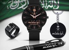 عروضنا المميزة لليوم الوطني السعودي