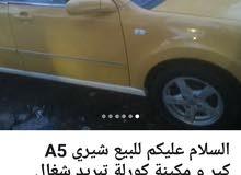 البصرة حي الحسين م4