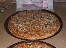 شيف بيتزا وفطائر لبنانيه