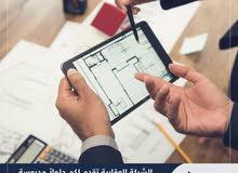 الشركة العقارية- اليمن للمقاولات والاستثمارات العقارية