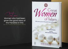Great Women of Islam Book is for sale in new condition
