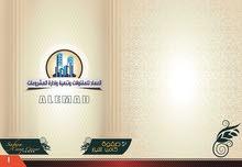 محل مساحته 100م في كامب شيزار علي البحر واستلام فوري 01026788144