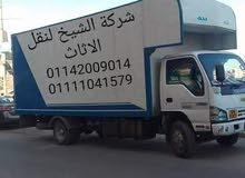 شركه نقل عفش بالقاهره