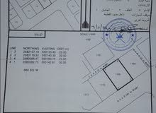 ارض للبيع في حي الامجاد