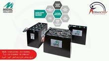 بيع وصيانة جميع انواع البطاريات الصناعية الحامضية وبطاريات الطاقة الشمسية