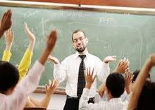 مدرس رياضيات + math مصرى للمدارس الحكومية والخاصة