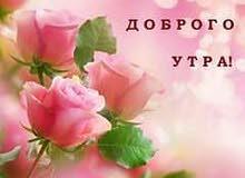 لمن يرغب تعلم المحادثة الفورية باللغة الروسية