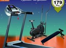 Motorized Tredamil + Orbittrack Bike + Sit Up Board