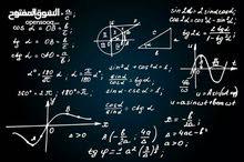 مدرس رياضيات اردني