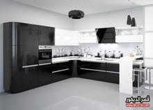 صمم مطبخك مع قصر البارون