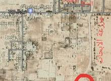 قطع اراضي بجوار السلع التمونية و الدفاع الجوي بجوار مزرعة الابحات