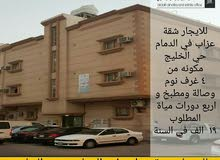 Apartment property for rent Dammam - Al Khalij directly from the owner