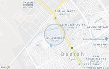 apartment for sale located in Basra