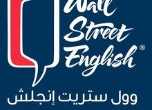 دورة لغه انجليزية