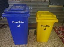 برميل زبالة نظافة 100% حجم كبير