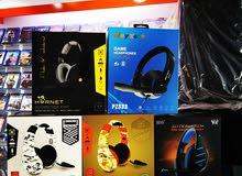 ps4/x box one /pc/mac/Nintendo - Gaming Headsets