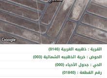 قطعة أرض للبيع في عمان - ذهيبه الغربية