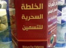 عسل يمني لتسمين