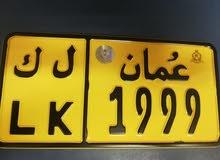 لمحبي التميز للبيع رقم دراجه ناريه 1999/LK