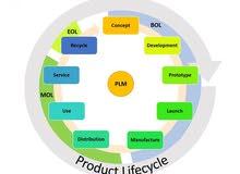 مطلوب مسوق برامج ERP SYSTEM