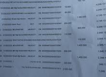 سجل تجاري تاجر فرد