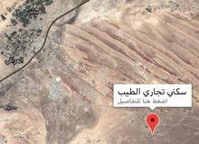 سكني تجاري طريق الطيب العراقي الفرعي بولاية عبري