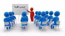 معلمة تقويه قبل الامتحانات