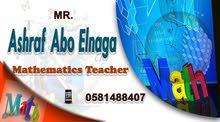 معلم الرياضيات والإحصاء والقدرات الكمية