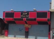 محل للايجار في سنتر تاجوراء