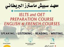دورات لغة إنجليزية وفرنسية