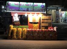 بغداد حي العامل 07708056071