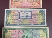 عملات عهد الملك عبدالعزيز 1956م