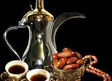 ضيافة النوبي قهوة وشاي