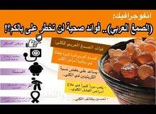 صمغ عربي منتج سوداني 100% معتمد و مجرب  ARABIC GUM