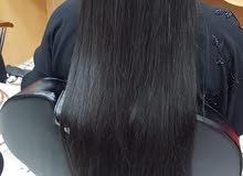شعر طبيعي برازيلي وهندي