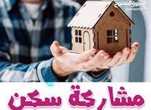 مطلوب شخص علي خلق لمشاركة سكن