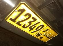 رقم مميز 12349رقم مميز