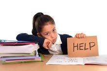معلمة صعوبات تعلم في القراءة و الكتابة صف (1-6)