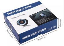 smart start system