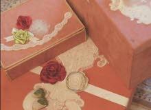 Gift Design