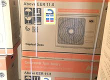 مكيفات جديدة غاز 410 صيني بمواصفات عالمية & New air conditioners 410 gas