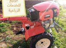 الرنيم للخدمات الزراعيه