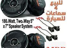JBL GTO629 Premium car speakers