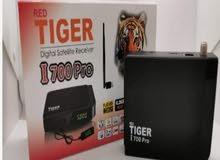 tiger i700 pro