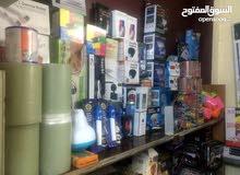 تصفية متجر للبيع شروة لاغلاق المحل