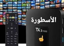 رسيفر وايفاي. يفتح جميع المحطات بدون دوش. توصيل جميع مناطق الكويت