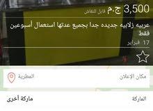 عربية زلابية للبيع