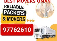 Packers and Movers نقل الاثاث والبضائع